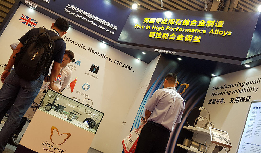 Wire China L 1 Successful Wire China debut for Alloy Wire International