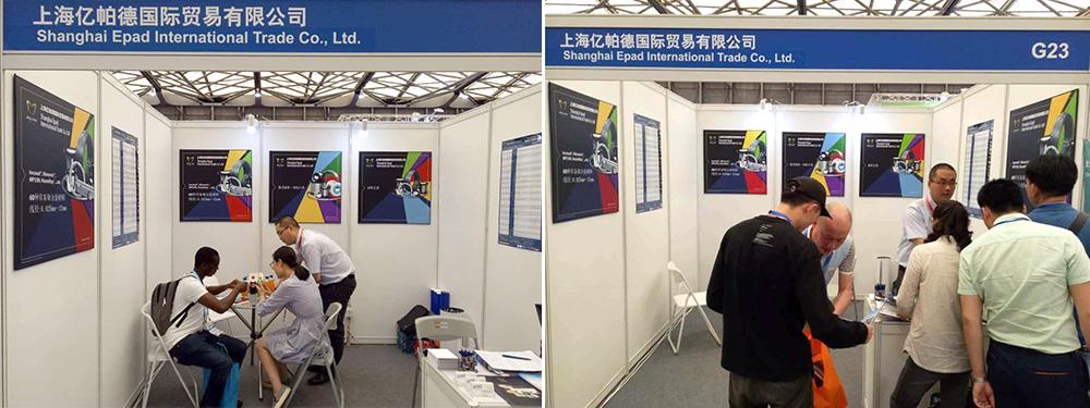 shanghai 1 Advanced Material Exhibition, Shanghai
